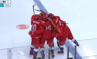 Россия разбила США и выиграла медальный зачет юношеской Олимпиады