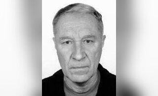Полиция ищет пропавшего в Пыхья-Таллинне 77-летнего Анатолия. Он может попасть в опасную ситуацию