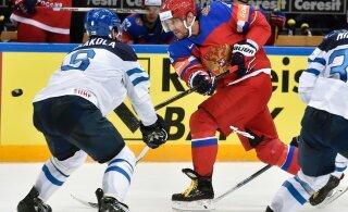 Расписание полуфинальных матчей чемпионата мира по хоккею