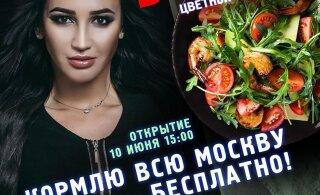 Ольге Бузовой опять не повезло в бизнесе: она закрывает свои рестораны