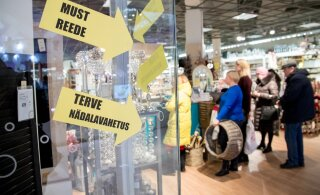 """Департамент здоровья осуждает кампании распродаж магазинов """"Черная пятница"""""""