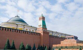 Около 200 российских депутатов выступили против изменения Конституции