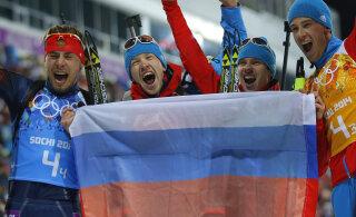 Россия потеряла первое место в медальном зачете Олимпиады-2014 в Сочи