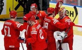 ВИДЕО: Россия вырвала победу у США и пробилась в полуфинал