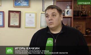 ВИДЕО | Российский подполковник объяснил, откуда у его семьи 22 квартиры