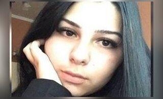 Полиция просит помощи в поисках 17-летней девушки