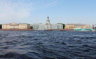 Социальные работники Ласнамяэ съездили за новыми знаниями в Санкт-Петербург