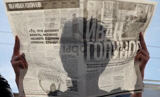 В Москве прошел согласованный митинг за закон и справедливость для всех