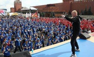 ФОТО: более 4000 человек собрались у стен Кремля. Для тренировки