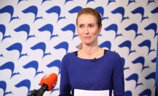 UUS VALITSUS | Vaata siit, kes hakkavad alates uuest nädalast Eesti elu suunama
