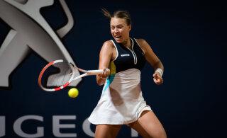 ВИДЕО: Анетт Контавейт в финале теннисного турнира в Палермо!
