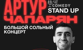 Большой сольный концерт звезды российского Stand Up – Артура Чапаряна!