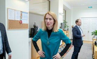 Kaja Kallas: juba varem tuli vihjeid, et Kesk, Isamaa ja EKRE on terve nädala läbirääkimisi pidanud