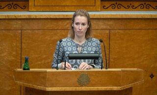 Кая Каллас: мы не можем потратить все наши резервы в первые два месяца кризиса