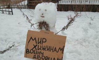 В России решили не наказывать участников несанкционированного митинга снеговиков