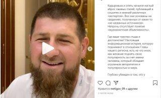 ВИДЕО | Кадыров сказал, что не был в московской больнице, а работал в Чечне
