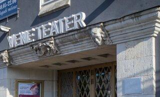Русский театр Эстонии объявляет конкурс на должность заведующего литературной частью