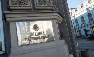Окружной суд в последний момент остановил конкурс разрешений на частоты 5G