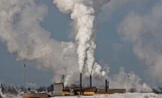 """Еврокомиссия представила """"Зеленую стратегию"""" по климату и энергетике. Она потребует значительных инвестиций"""