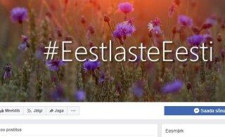 """""""Хотим показать, что есть и другая молодежь"""". Член EKRE в противовес """"Общей Эстонии"""" создал движение """"Эстония эстонцев"""""""