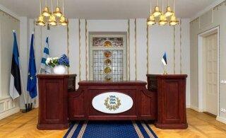 Таллиннский ЗАГС предлагает разные варианты заключения брака