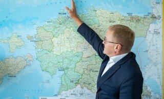 Министр Ааб: мы заинтересованы в привлечении на работу в госсектор русскоязычных специалистов