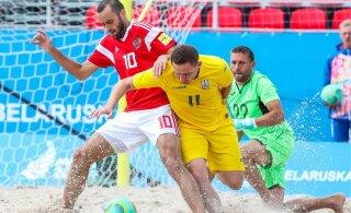 БОЙКОТ: Украина отказалась играть в Москве и пропустит чемпионат мира