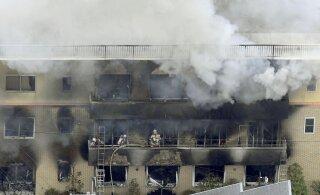 В Японии подожгли студию анимэ: десятки пострадавших