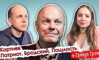 Алексей Кортнев рассказал, почему ему запретили выступать на концерте 9 мая