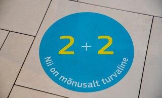 ОБЗОР | Эстония вводит жесткие ограничения как минимум на месяц. Читайте, что можно и что нельзя
