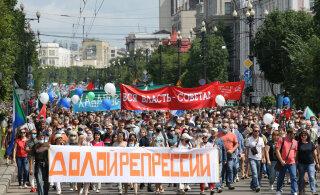 В Хабаровске пятую субботу подряд прошла акция в поддержку Фургала
