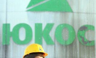 Суд в Нидерландах отказался приостановить тяжбу РФ с экс-акционерами ЮКОСа