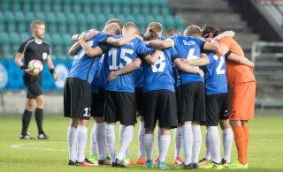 Молодежная сборная Эстонии потерпела очередное поражение