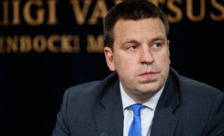 Эстонский премьер только сегодня принял решение по участию в саммите G20