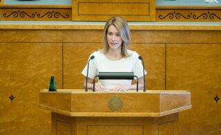 Opositsioon tegi ettepaneku riigikogu erakorraliseks istungiks esmaspäeval