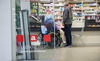 Сеть аптек Apotheka не хочет выплачивать PERH 711 000 евро и собирается обжаловать решение суда