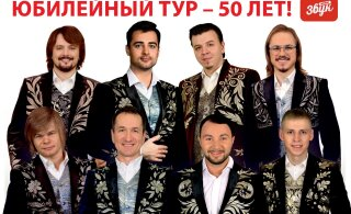 """Смотрите, кто выиграл билеты на концерт группы """"Песняры"""""""