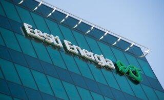 Концерн Eesti Energia продал израильскому предприятию право на строительство завода по производству масла по технологии Enefit
