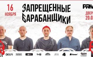 """16 ноября в Таллинне выступят """"Запрещенные барабанщики"""""""