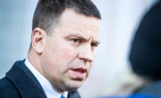Ратас: нападение на сотрудника правоохранительных органов — это нападение на эстонское государство и народ
