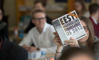 В Таллинне обсудят доминирование эстонского, роль английского и проблемы двуязычия