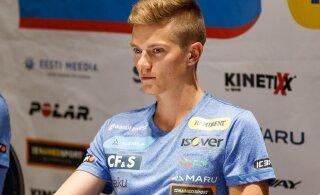 Эстонский двоеборец занял 11-е место на чемпионате мира