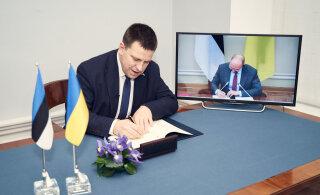 Премьер-министры Эстонии и Украины подписали договор, упрощающий двустороннее сотрудничество