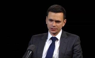 ФОТО | Экс-бойфренд Ксении Собчак женился на певице