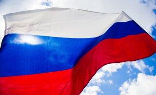 Россия выплатила крупный штраф за фальсификацию документов о допинге