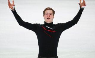 Российские фигуристы выиграли международный турнир в Таллинне