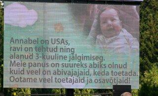 ФОТО: Бизнесмен организовал благотворительный концерт для маленькой Аннабель
