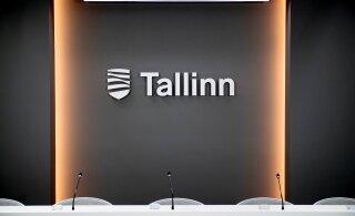 Руководителем Таллиннского департамента социальных дел и здравоохранения стал Раймо Саади