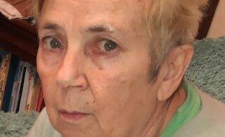 Полиция просит помощи в поисках 75-летней Надежды