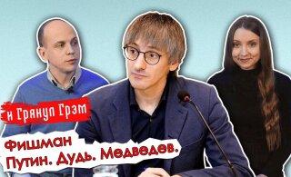 Мы до сих пор не знаем, с кем Путин пьет чай: журналист Михаил Фишман о новом правительстве России